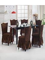 Натяжные чехлы на стулья 6 штук (Турция)