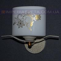 Декоративное бра, светильник настенный IMPERIA одноламповое LUX-523230