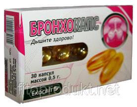 Бронхокапс – лечение легких и бронхов 30 капсул Экосвит Ойл
