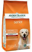 Корм для стареющих собак Arden Grange Senior
