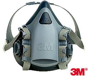 Полумаска респиратор защитная 3M-MAS-7500, фото 2