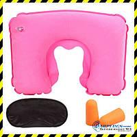 Дорожная надувная Подушка для путешествий Silenta (pink) + Маска + Беруши + Чехол!