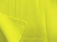 Габардин (желтый) (арт. 06338) отрез 0,71 м