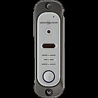 Вызывная панель для видеодомофонов. GREEN VISION GV-001-J-PV80-68 silver