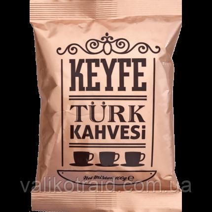 "Кофе турецкий  ""Кeyfe turk kahvesi"", 100г Турция"