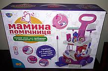 """Ігровий набір для прибирання """"Мамина помічниця"""" A5938"""