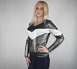 Женская блестящая демисезонная кофта серебристого цвета, фото 3