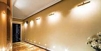 Подсветка картин и зеркал Horoz Electric Flamingo-6 6W