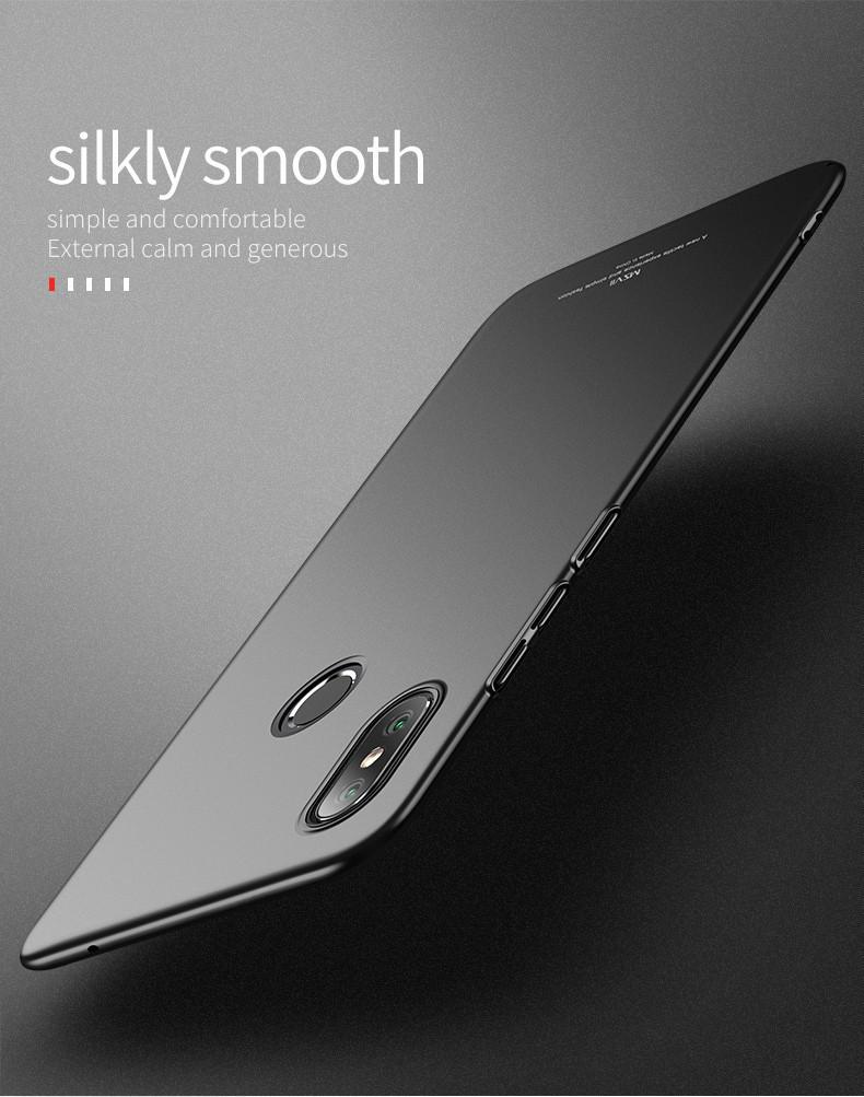 Тонкий поликарбонатный чехол MSVII для Xiaomi Mi Mix 2S