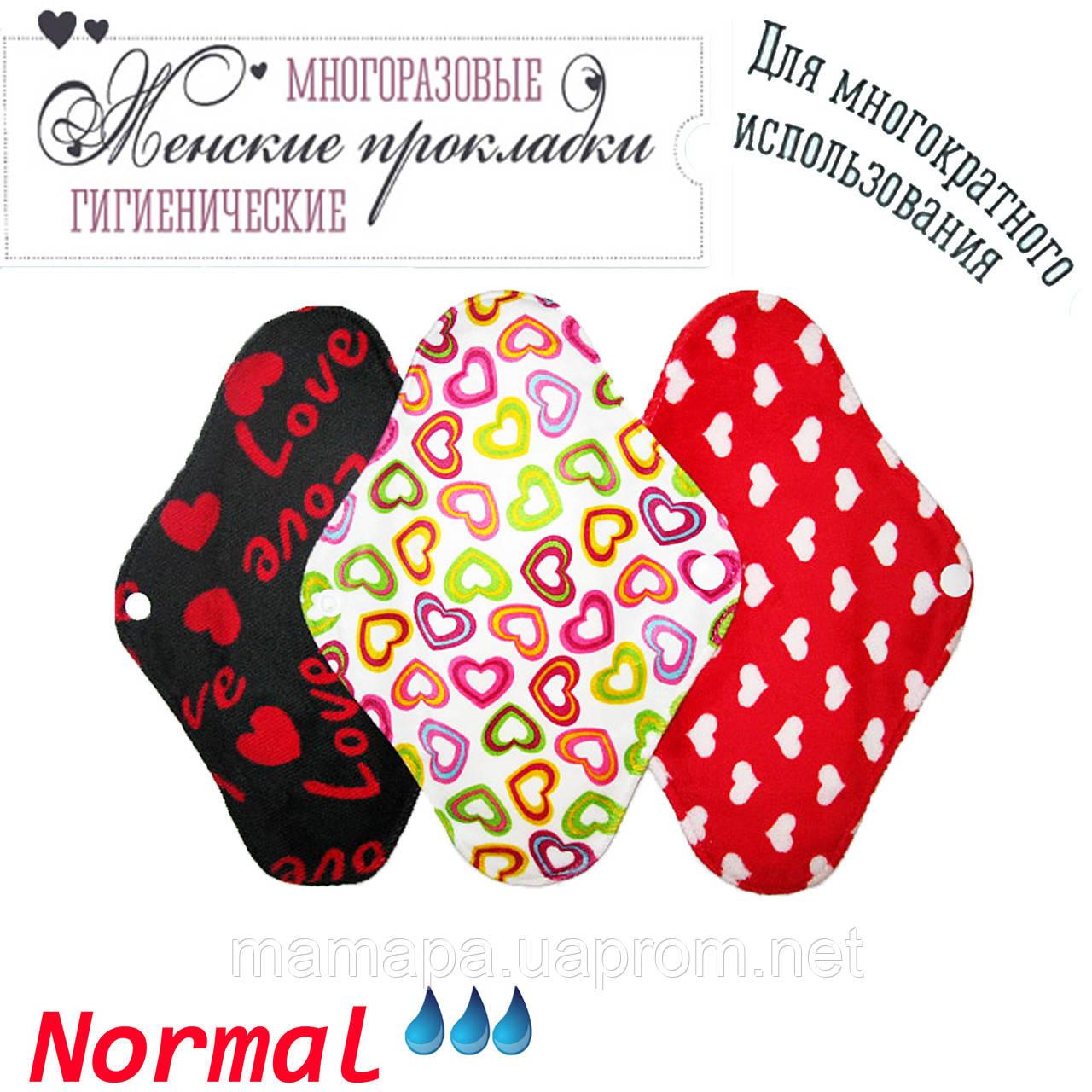 309d55481295 Многоразовые прокладки разноцветные NORMAL VELOUR-3 3шт бамбук угольный,  непромокаемые, дышащие