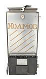 Котел Холмова «ПЛАТИНУМ» с тепловыми панелями 12 кВт, фото 3