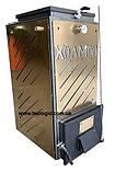 Котел Холмова «ПЛАТИНУМ» с тепловыми панелями 12 кВт, фото 5