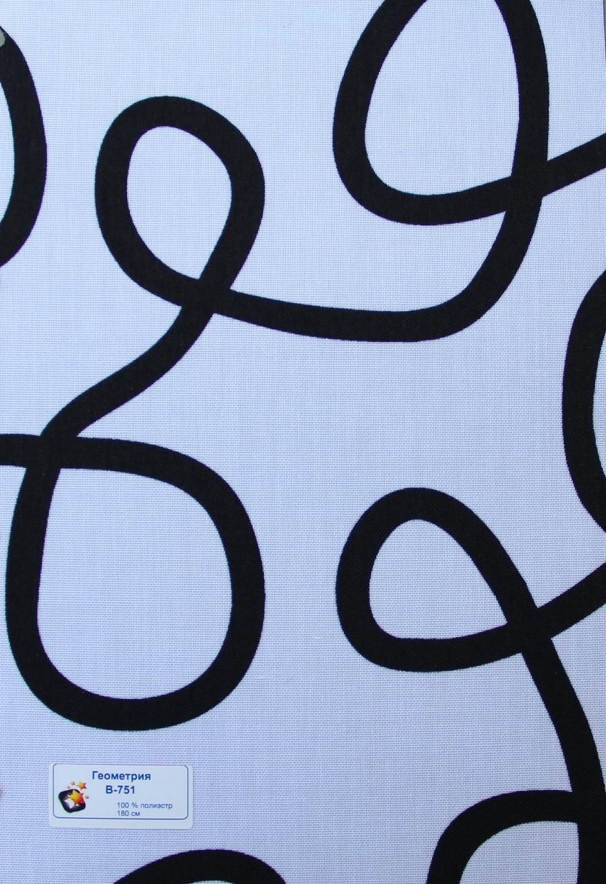 Рулонные шторы Одесса Ткань Геометрия Чёрно-белый