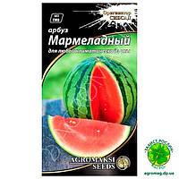 Арбуз Мармеладный 2г