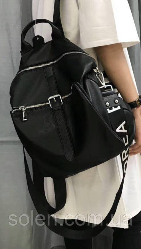 Стильный , Молодёжный рюкзак из натуральной кожи.