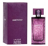 Lalique Amethyst 100ml EDP (Роскошный и чарующий парфюм создан специально для женственных утонченных натур)