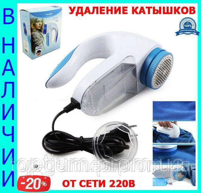 Машинка для стрижки и удаления катышек на одежде,от сети 220