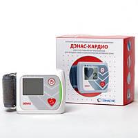 Дэнас Кардио (3-е поколение)- аппарат для нормализации артериального давления