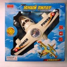 Літак Юний пілот