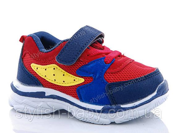 a397c6c13 Детская обувь 2019 оптом. Детская спортивная обувь бренда Y.Top для  мальчиков (рр. с 22 по 27)
