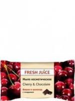 """Мыло косметическое Cherry & Chocolate 75г """"Fresh Juice"""""""