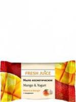 """Мыло косметическое Mango & Yogurt 75г  """"Fresh Juice"""""""