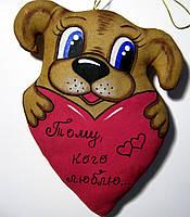 Кофейная Собачка с сердцем.