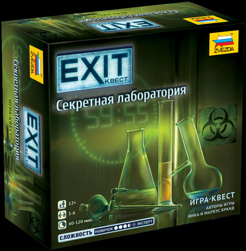 Exit Квест: Секретная лаборатория настольная игра