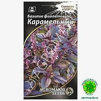 Базилик Карамельный фиолетовый 0.3г