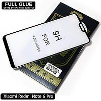 Захисне скло Full Glue Xiaomi Redmi Note 6 Pro (Black) - 5D Повна поклейка