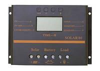 Контроллер заряда SOLAR80 (12/24В, 80А, ЖК индикатор, выход USB 5В для зарядки смартфонов)