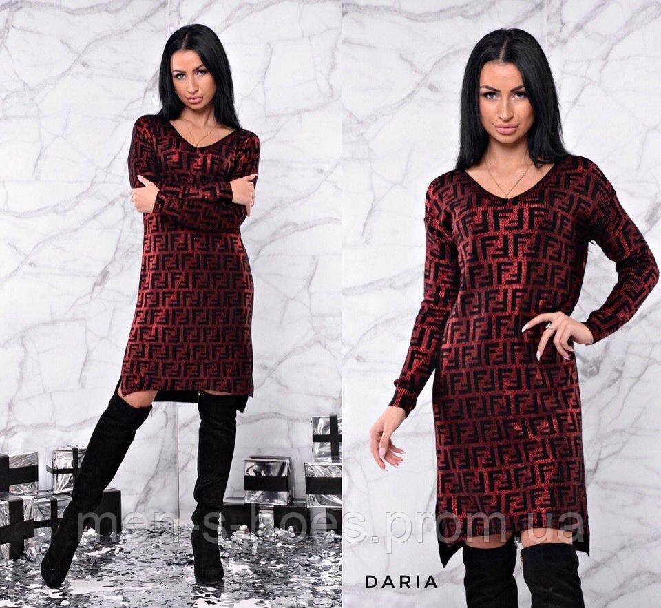 Платье женское с мерцающим напылением