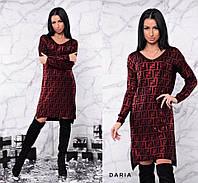 Платье женское с мерцающим напылением, фото 1