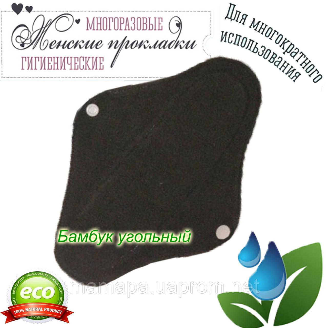 c331585556b3 ... Многоразовые прокладки NORMAL-4 3шт бамбук угольный, непромокаемые,  дышащие, ...