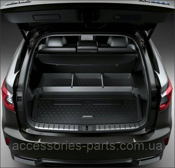 Коврик багажника Lexus RX 2016+ Новый Оригинальный