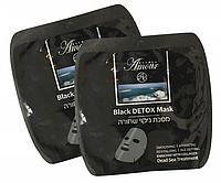 Тканевая маска детокс с коллагеном Израиль Shemen Amour (20 мл)