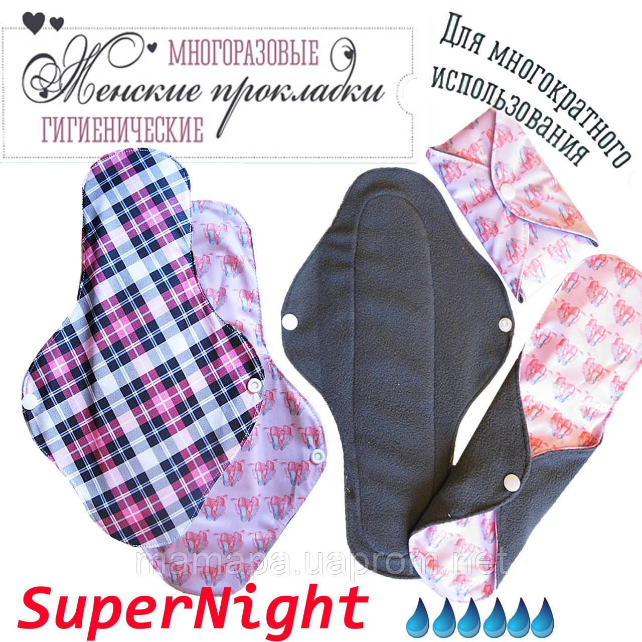 Многоразовые прокладки Super Night-6 бамбук угольный, непромокаемые, дышащие - 1шт