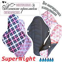Многоразовые прокладки Super Night-6 бамбук угольный, непромокаемые, дышащие - 1шт, фото 1