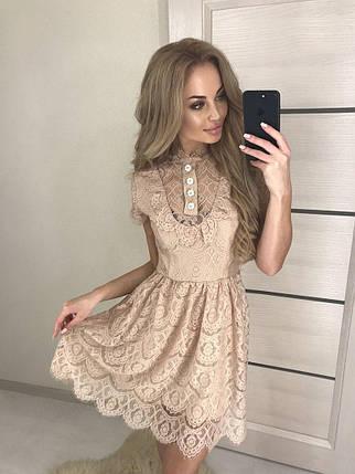 Бежевое гипюровое платье, фото 2