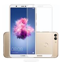 Защитное белое стекло 2.5D Full Glue Huawei P Smart/Enjoy 7s
