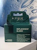 Сменные лезвия для бритвы HYMM™