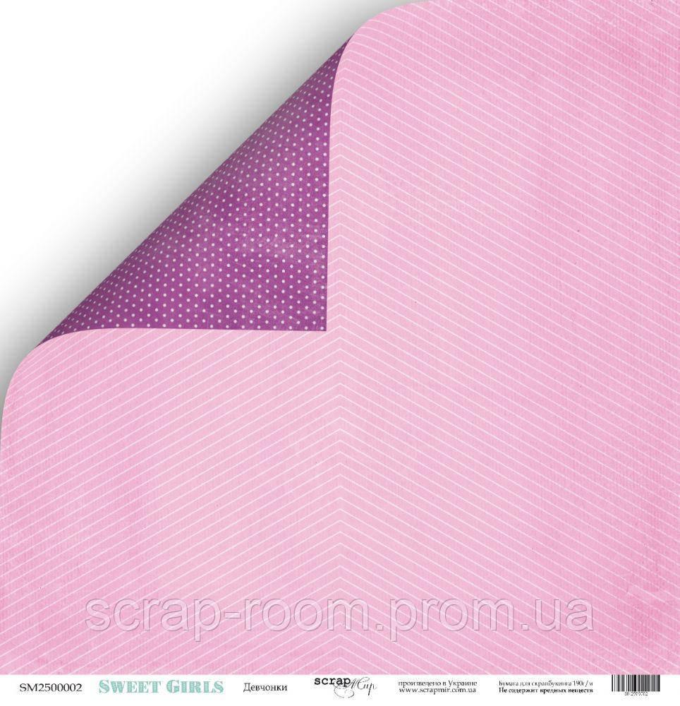 Лист двусторонней бумаги 30x30 от Scrapmir Девчонки из коллекции Sweet Girls