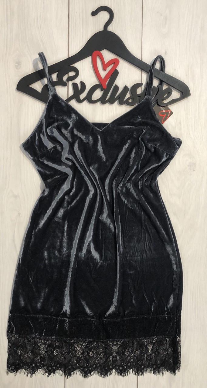 Велюровый темно-серый пеньюар, одежда для дома ТМExclusive