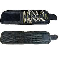 Профессиональный магнитный браслет для винтов и шурупов