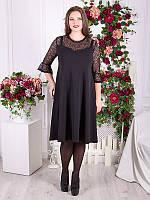 e9b9ea7875e2e05 Вечерние платья для полных женщин в Одессе. Сравнить цены, купить ...