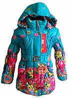 Яркая, удлинённая куртка для девочек, примерно  4-7 лет