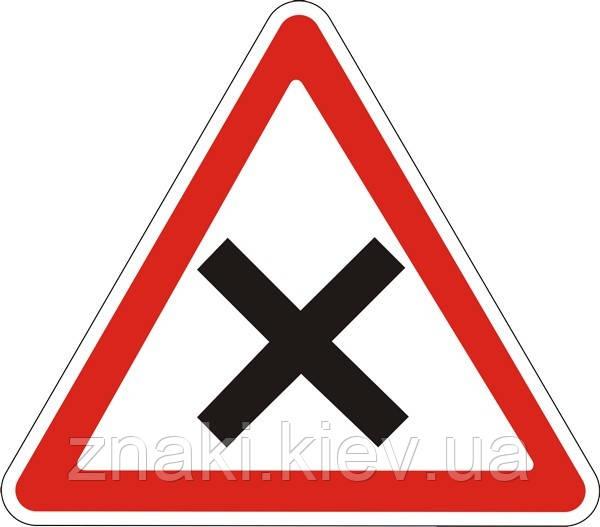 Предупреждающие знаки — Пересечение равнозначных дорог 1.21, дорожные знаки