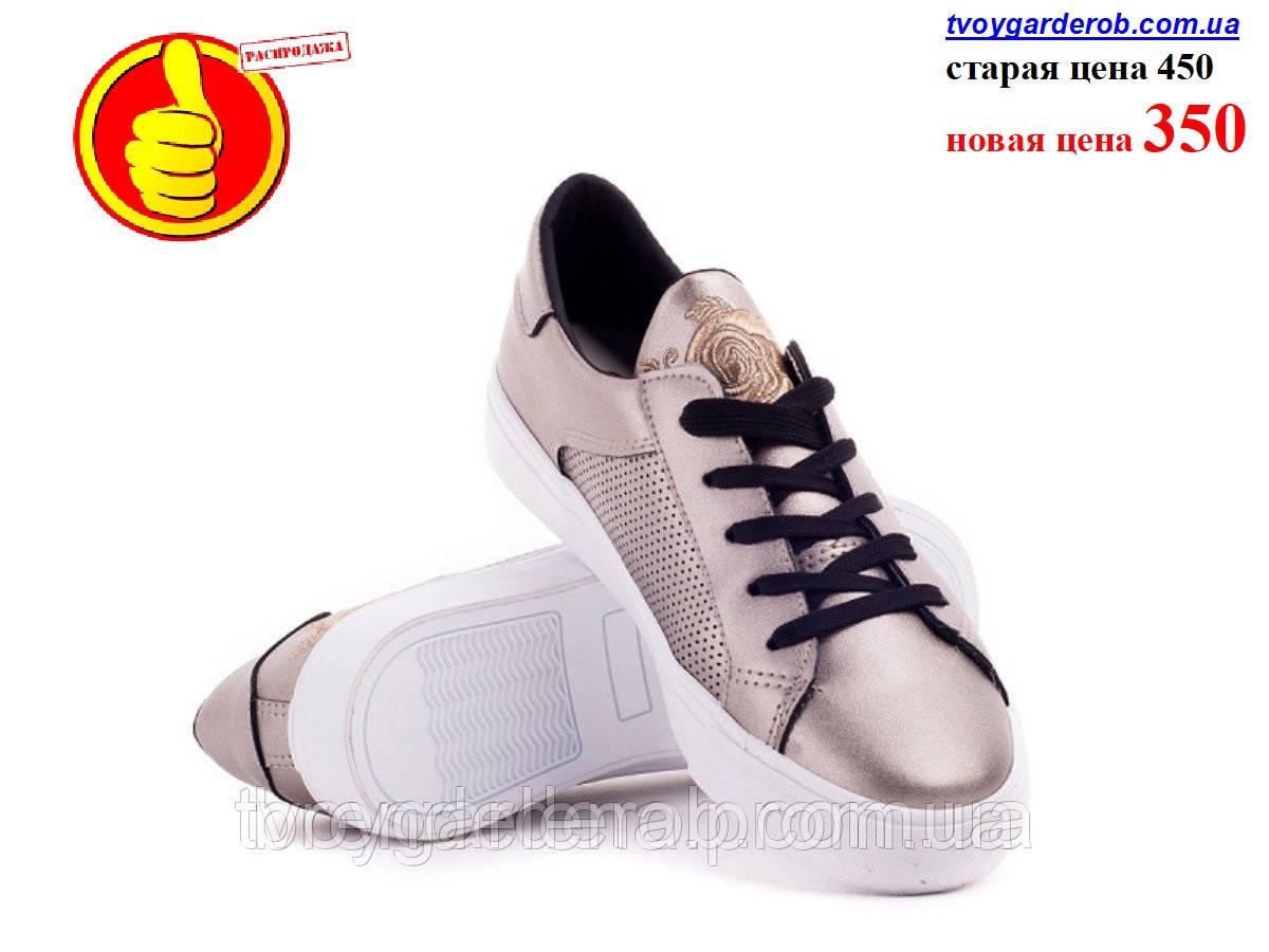 Модні жіночі кросівки-кріпери р. 36-41(р36-24см) РОЗПРОДАЖ 36