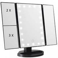 Зеркало тройное с LED подсветкой для макияжа Superstar Magnifying Mirror
