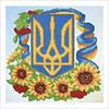 ВДВ Набір для вишивки бісером Герб України з квітами